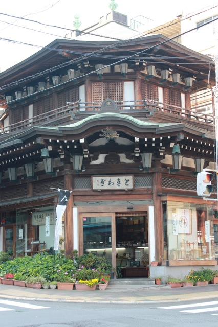 A cool building in Atami!