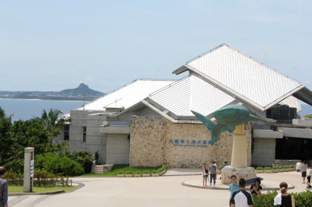 Entrance to the Churaumi Aquarium.