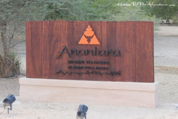 The entrance sign to the Al Sahel Villa Resort.