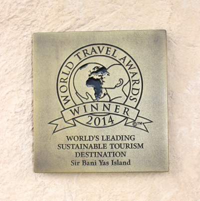 This award for the World's Leading Sustainable Tourism Destination was displayed at the entrance to the Al Sahel Resort.